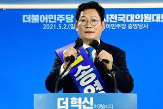 송영길, 현충원 참배 첫 일정…최고위원회의 주재