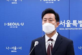 """오세훈 """"유치원 무상급식 빨리 추진…어린이집도 현실화"""""""