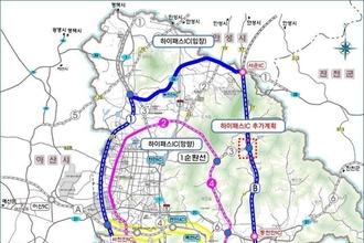 천안시 2035년 인구 92만명 도시기본계획 '승인'