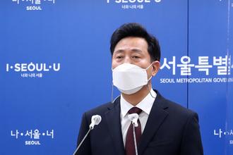 오세훈, 주택정책 강화 나선다…박원순표 '도시재생'은 지우기