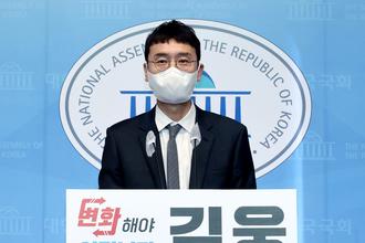 """김웅, 국민의힘 대표 출마 선언…""""계파와 거래, 절대 안 할 것"""""""