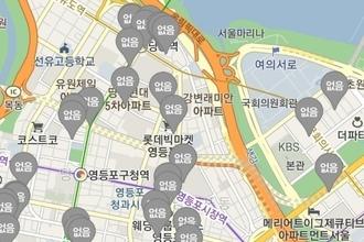 """'잔여백신 예약' 첫 날, 직접 해봤더니…""""한 곳도 없네"""""""
