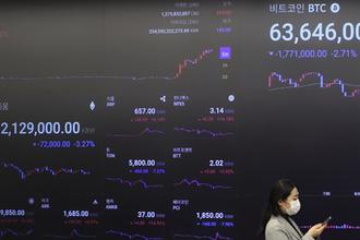 금융위, 가상화폐 거래소 감독…블록체인 육성은 과기부