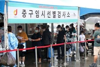 신규확진 711명, 일요일 기준 6개월 만에 '최악'...더 멀어지는 수도권 '새 거리두기'