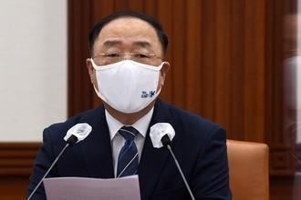 """홍남기 """"내년 BIG3에 5조 이상 지원…수혈 가능한 인공혈액 개발"""""""