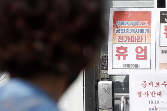 """'반값 복비' 첫날…부동산 """"어려움 가중"""" vs 소비자 """"더 낮춰야"""""""