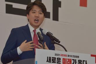 윤석열 장모·부인 '금낭묘계' 묻자…이준석, '노무현' 언급