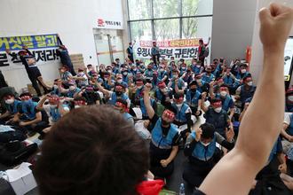 성난 택배노조, 4000여명 상경투쟁…경찰 충돌 우려