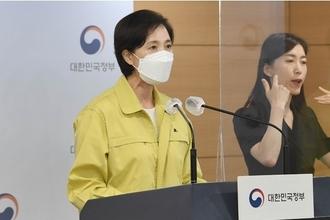 """유은혜 """"수도권 14일부터 전면 원격수업…돌봄은 그대로"""""""