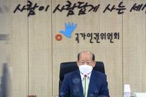"""'언론중재법' 제동건 인권위…""""모호하고 자의적"""" 우려"""
